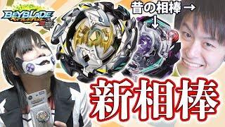 コラボした人のチャンネル Wowちゃんねる・けんちゃん→https://goo.gl/G...