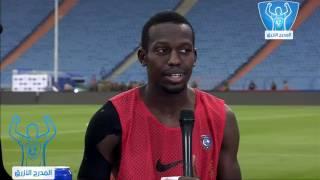 كامل لقاء اللاعب عبدالملك الخيبري في الإستديو التحليلي بعد تحقيق الهلال لبطولة الدوري ال 14