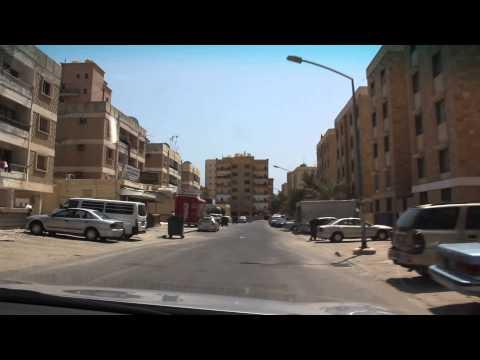 Salmiya 1 Kuwait
