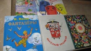 Детские книги с лабиринта.  Какую книгу купить?(Видео ролик о детских книгах, прочитанных моей семилетней дочерью. Мой отзыв о качестве книг, впечатление..., 2016-08-05T11:33:33.000Z)