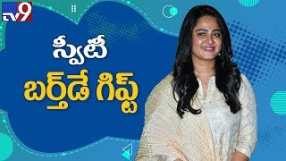 Nishabdham teaser : Anushka Shetty Madhavan film is spooky - TV9