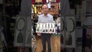 熊本 数珠 国産 念珠一心堂社長 手作り 数珠オーダー対応 thumbnail