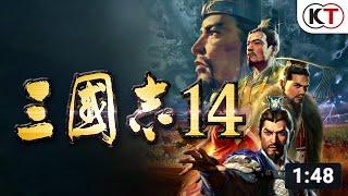 『三國志14』TGS2019宣傳影片