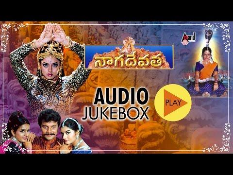 Nagadevatha  Full Songs JukeBox   Saikumar   Prema  Soundarya  Charulatha   Telugu Old Songs