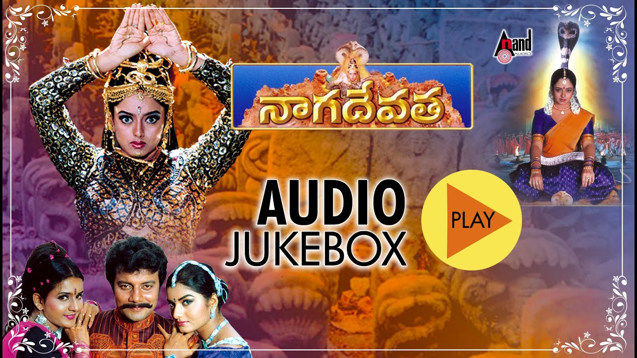 Telugu songs MP3 Free Download, New, Old
