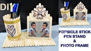 DIY Pen holder and Photo frame || DIY || ice cream stick craft ||