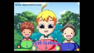 Repeat youtube video เพลงเด็ก  ABC