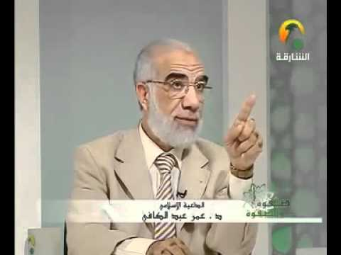 عمر عبد الكافي - صفوة الصفوة 45 - محمد صلى الله عليه وسلم 1