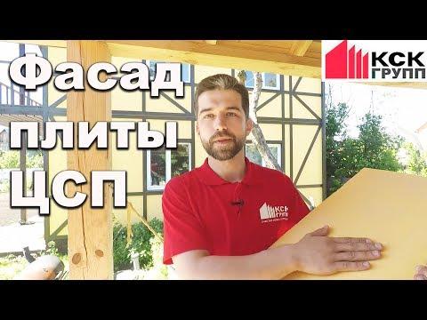 Строительство загородных домов, дома под ключ деревянные