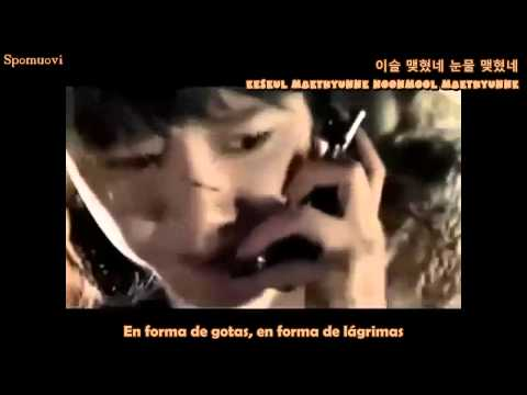 Super Junior - Coagulation ( Sub Español + Romanizacion + Hangul )