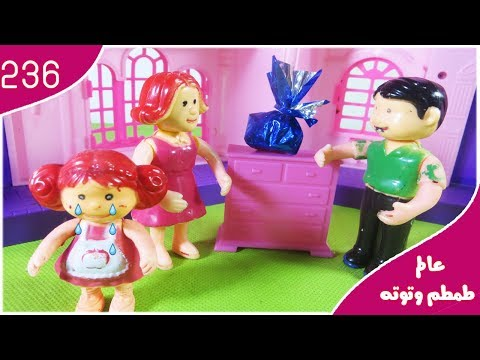 baby doll surprise toys  dolls