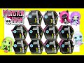 Monster High Blind Bags - Season 1 - Monster High Doll Videos, Blind Boxes Minis, Toy Videos Review