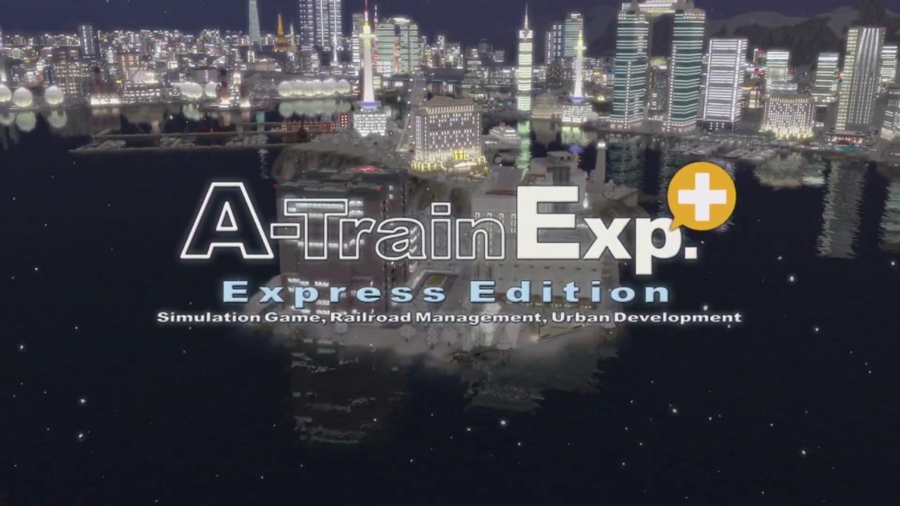 こう 攻略 行 exp 列車 A で