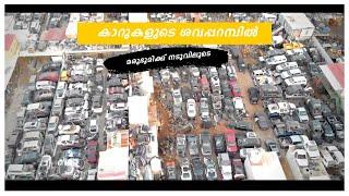 A journey into cars graveyard ( SAKKRAVI KUWAIT )- Travel vlog