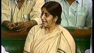 Historic Speech of  Smt. Sushma Swaraj in Lok Sabha: 11.06.1996