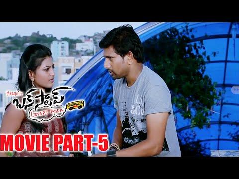 Download Bus Stop Full Movie Part 5 || Prince, Sri Divya, Hasika, Maruthi || Bus Stop Telugu Full Movie