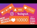 How to Increase REAL ACTIVE INSTAGRAM followers for free without following others [in 2 minutes]
