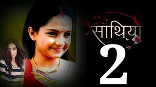 Saath Nibhaana Saathiya Season 2 Good News Releasing Date Removed