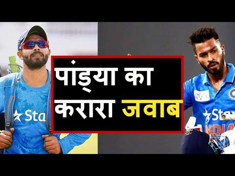 India Vs Pakistan: Hardik Pandya Posted a Controversial Tweet and Deleted It | Headlines Sports