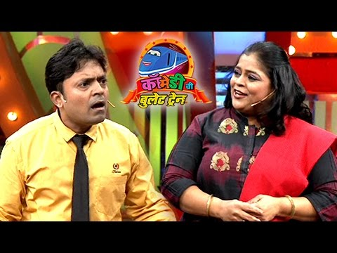 Comedy Chi Bullet Train | Comedy Performances | Vishakha Subhedar, Anshuman Vichare | Colors Marathi