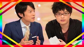 """「嫌だと言えない」""""SOGI(ソジ)ハラ""""とは -ハートネットTV 松中権 検索動画 22"""