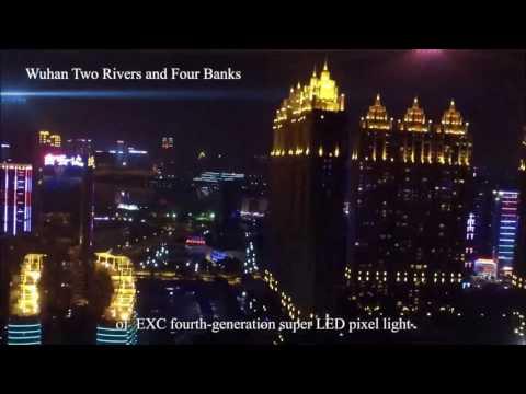 The Global Biggest Building LED Lighting Manufacturer-Shenzhen EXC LED