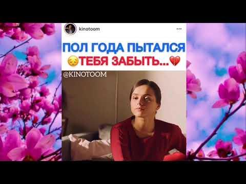 Гранд Лион 3 сезон 10 серия 💕»Леша&Ксюша