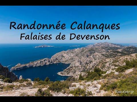 Falaises du Devenson (parc National des calanques)de YouTube · Durée:  4 minutes 55 secondes