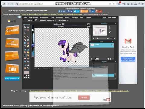 обработка пони в фотошоп