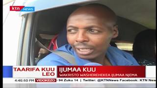 DNA ya pacha umefanywa hospital ya Lancet hapa Nairobi: Mbiu ya KTN full bulletin