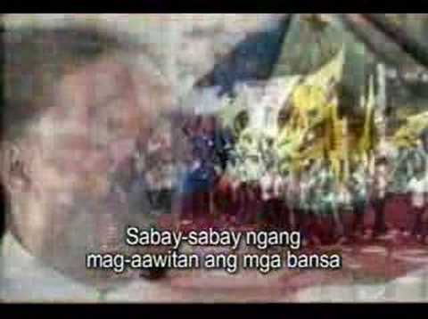 Pananagutan w/lyrics