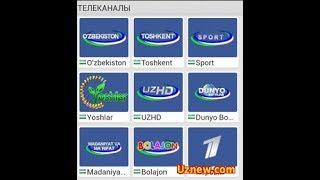 11 Uzbek Tv Kanallari Telefonda