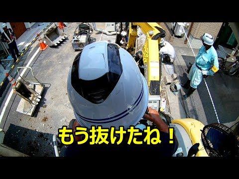 ユンボ 市街地掘削 #159 見入る動画 練習中オペレーター目線で車両系建設機械 ヤンマー 重機バックホー パワーショベル 移動式クレーン japanese backhoes