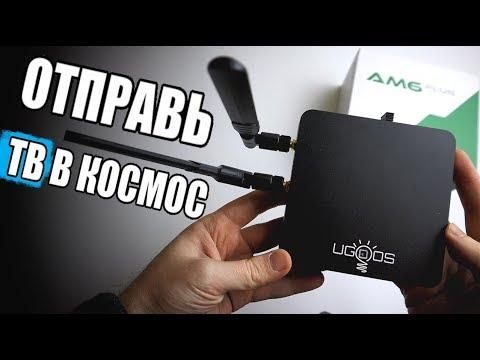 САМАЯ МОЩНАЯ Android TV Приставка В МИРЕ 🔥