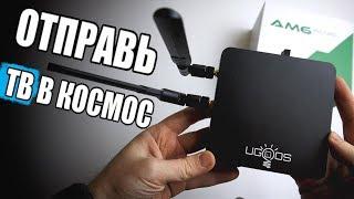 САМАЯ МОЩНАЯ Android TV Приставка В МИРЕ