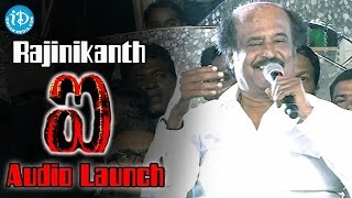 Rajinikanth Funny Answer to Chinmayi's Question | I Movie Audio Launch