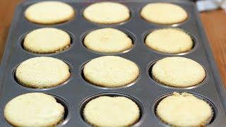 How to Make Vanilla Cupcakes | Easy Vanilla Cupcake Recipe