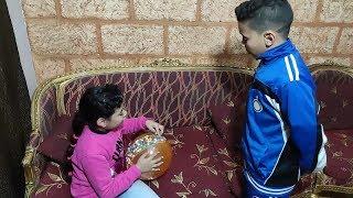 مرام ومازن وكرة الحلوى العملاقة !! Giant sweet ball