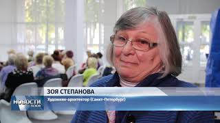 Новости Псков 01.10.2019 / Областная библиотека устроила встречу с архитектором