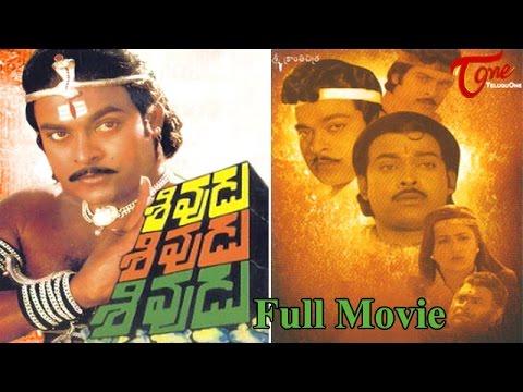 Sivudu Sivudu Sivudu Telugu Full Length...