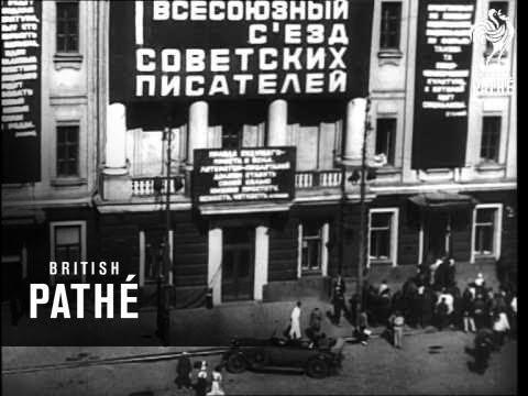 Maxim Gorky Centenary (1968)