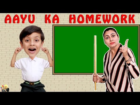 AAYU KA HOMEWORK #Funny Types of students | Aayu and Pihu Show