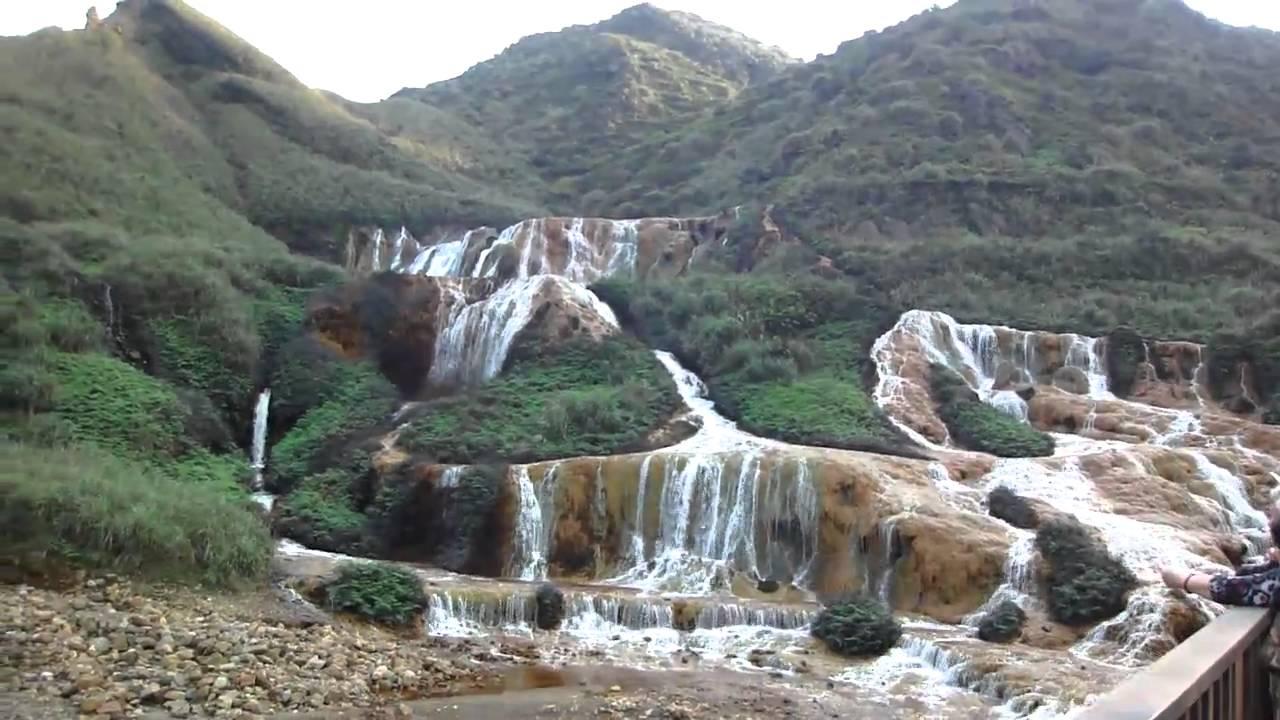 金瓜石黃金瀑布 - YouTube