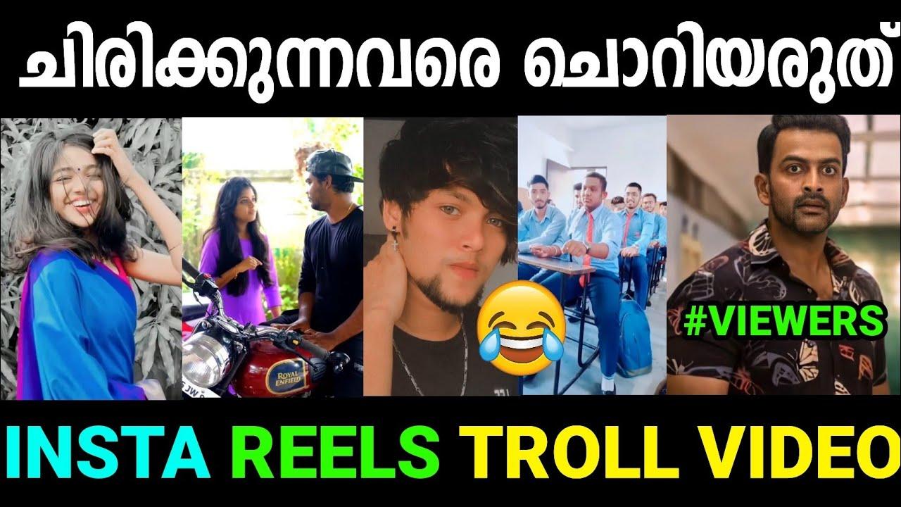 Download ഒന്ന് ചൊറിഞ്ഞു നോക്കാം 😂😂|Latest Reels Troll Video| Malayalam Reels Troll|Reels Roasting|Jishnu