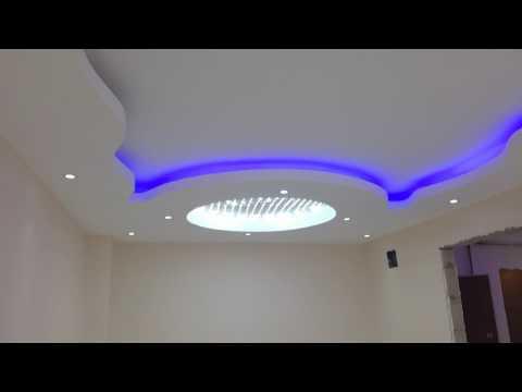 Asma Tavan Ankara 05413100071 Nasıl Yapılır ışık Bandı Gergi Tavan Cnc Kesim Ahşap Tavan