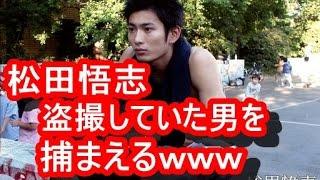松田悟志、妻のスカートの中を盗撮していた男を ファイナルベントで取り...