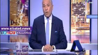 أحمد موسى يقدم التحية لـ «توفيق عكاشة» .. فيديو