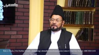 Urdu Rahe Huda 6th Aug 2016 Ask Questions about Islam Ahmadiyya