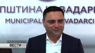 КТВ ВЕСТИ   ПОНЕДЕЛНИК 09.09.2019