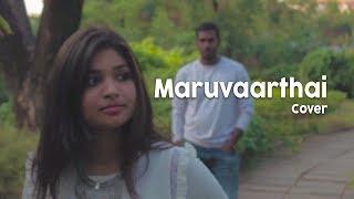 Maruvaarthai - Song Cover | Enai Noki Payum Thotta | Ft  Prasanna Adhisesha